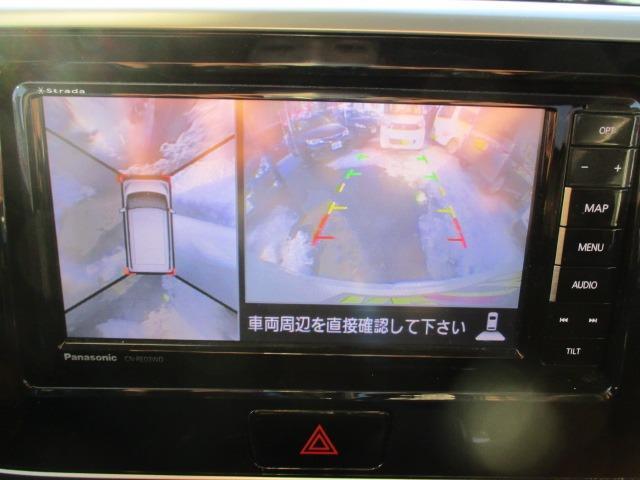 ハイウェイスター X 4WD! 禁煙車 衝突被害軽減装置 社外ナビ ETC アラウンドビューモニター バックカメラ Bluetooth フルセグ CD DVD アイドリングストップ 左電動スライドドア HIDライト フォグ(28枚目)