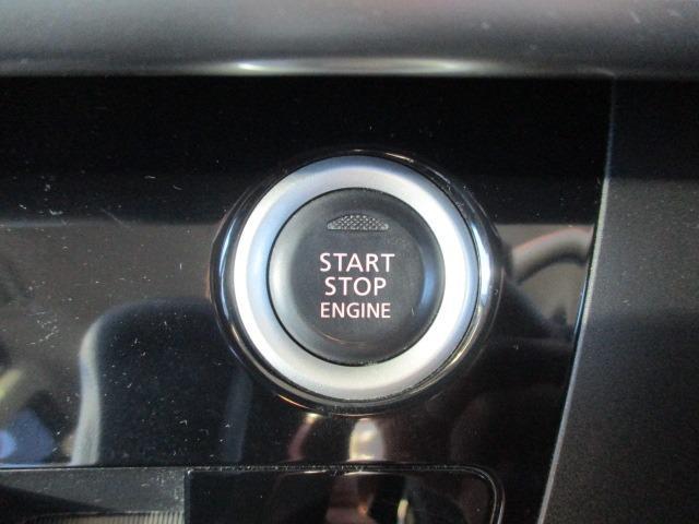 ハイウェイスター X 4WD! 禁煙車 衝突被害軽減装置 社外ナビ ETC アラウンドビューモニター バックカメラ Bluetooth フルセグ CD DVD アイドリングストップ 左電動スライドドア HIDライト フォグ(30枚目)