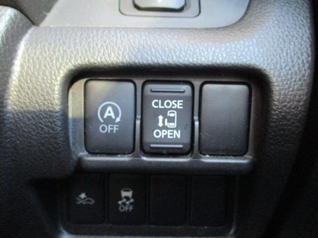 ハイウェイスター X 4WD! 禁煙車 衝突被害軽減装置 社外ナビ ETC アラウンドビューモニター バックカメラ Bluetooth フルセグ CD DVD アイドリングストップ 左電動スライドドア HIDライト フォグ(32枚目)