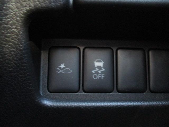 ハイウェイスター X 4WD! 禁煙車 衝突被害軽減装置 社外ナビ ETC アラウンドビューモニター バックカメラ Bluetooth フルセグ CD DVD アイドリングストップ 左電動スライドドア HIDライト フォグ(33枚目)