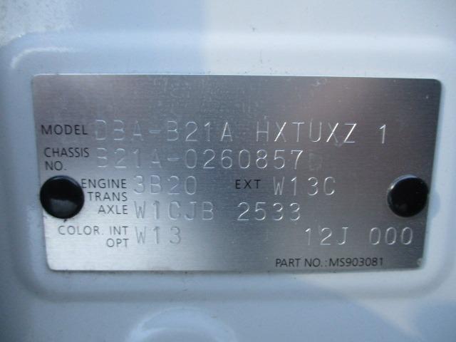 ハイウェイスター X 4WD! 禁煙車 衝突被害軽減装置 社外ナビ ETC アラウンドビューモニター バックカメラ Bluetooth フルセグ CD DVD アイドリングストップ 左電動スライドドア HIDライト フォグ(43枚目)