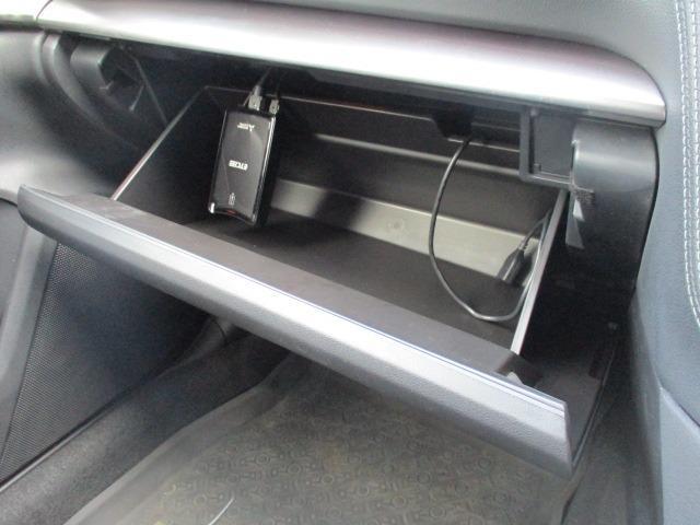 2.0i-Sアイサイト 4WD 衝突被害軽減システム プッシュスタート スマートキー SDナビ CD DVD再生 バックカメラ Bluetooth クルコン ETC LEDライト フォグ アイドリングストップ 純正アルミ(22枚目)