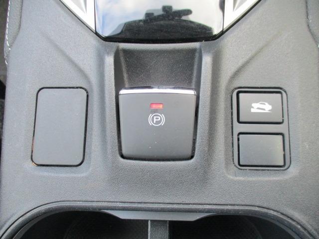 2.0i-Sアイサイト 4WD 衝突被害軽減システム プッシュスタート スマートキー SDナビ CD DVD再生 バックカメラ Bluetooth クルコン ETC LEDライト フォグ アイドリングストップ 純正アルミ(27枚目)