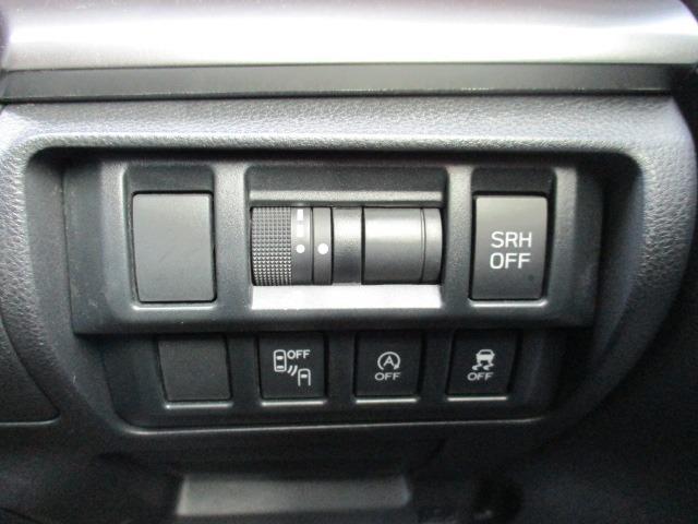 2.0i-Sアイサイト 4WD 衝突被害軽減システム プッシュスタート スマートキー SDナビ CD DVD再生 バックカメラ Bluetooth クルコン ETC LEDライト フォグ アイドリングストップ 純正アルミ(32枚目)