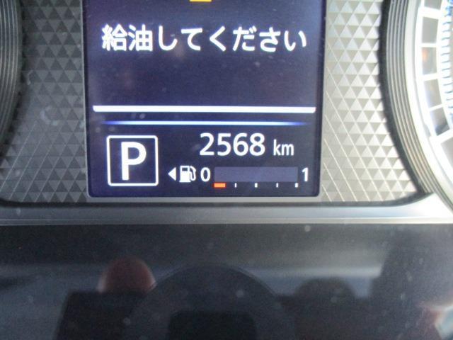 ハイウェイスター X プロパイロットエディション 4WD 衝突被害軽減システム プッシュスタート スマートキー SDナビ CD DVD再生 Bluetooth 両側電動スライドドア クルコン 全周囲モニター シートヒーター ステリモ オートエアコン(21枚目)