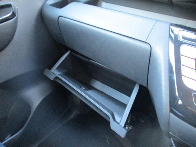 ハイウェイスター X プロパイロットエディション 4WD 衝突被害軽減システム プッシュスタート スマートキー SDナビ CD DVD再生 Bluetooth 両側電動スライドドア クルコン 全周囲モニター シートヒーター ステリモ オートエアコン(25枚目)
