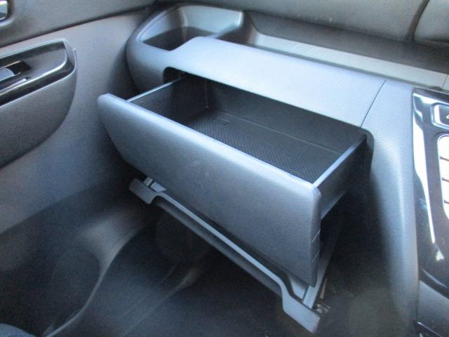 ハイウェイスター X プロパイロットエディション 4WD 衝突被害軽減システム プッシュスタート スマートキー SDナビ CD DVD再生 Bluetooth 両側電動スライドドア クルコン 全周囲モニター シートヒーター ステリモ オートエアコン(26枚目)