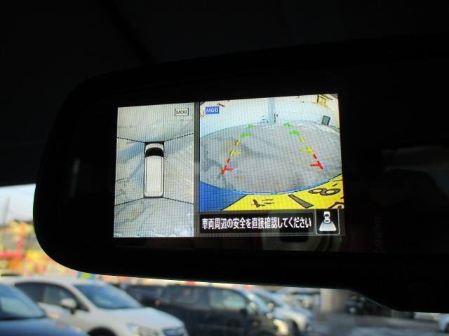 ハイウェイスター X プロパイロットエディション 4WD 衝突被害軽減システム プッシュスタート スマートキー SDナビ CD DVD再生 Bluetooth 両側電動スライドドア クルコン 全周囲モニター シートヒーター ステリモ オートエアコン(29枚目)