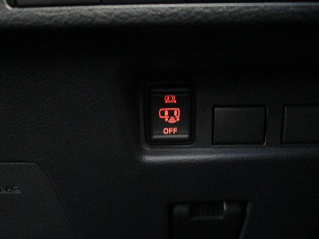 ハイウェイスター X プロパイロットエディション 4WD 衝突被害軽減システム プッシュスタート スマートキー SDナビ CD DVD再生 Bluetooth 両側電動スライドドア クルコン 全周囲モニター シートヒーター ステリモ オートエアコン(31枚目)