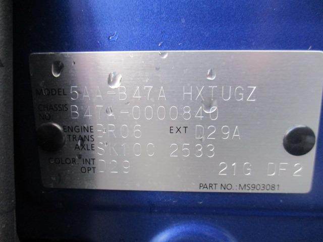 ハイウェイスター X プロパイロットエディション 4WD 衝突被害軽減システム プッシュスタート スマートキー SDナビ CD DVD再生 Bluetooth 両側電動スライドドア クルコン 全周囲モニター シートヒーター ステリモ オートエアコン(38枚目)