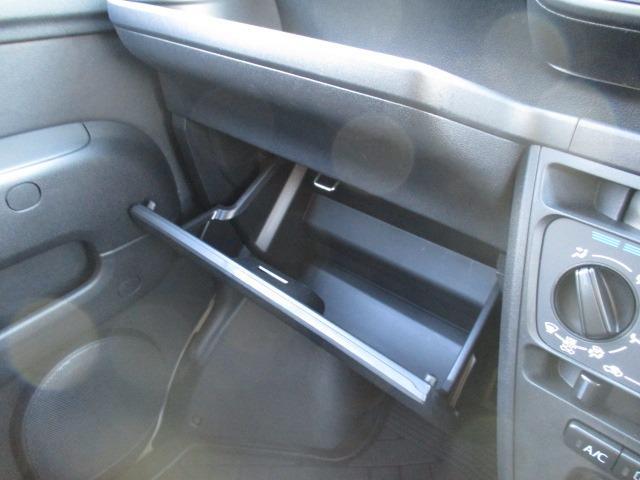 クルーズターボSAIII 4WD 衝突被害軽減システム キーレス アイドリングストップ 電動格納ミラー レーンアシスト オートハイビーム(22枚目)