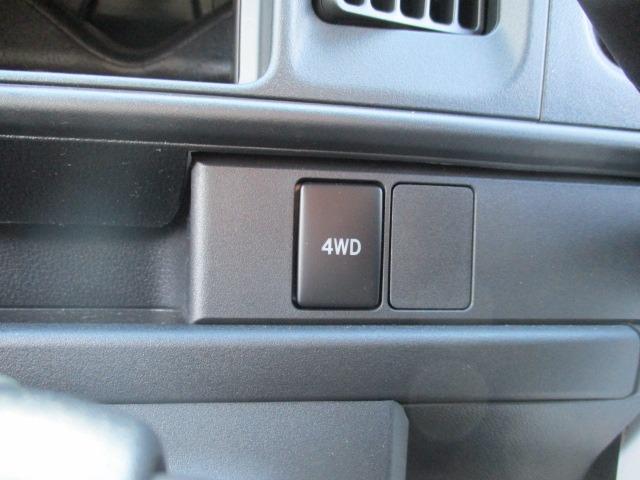 クルーズターボSAIII 4WD 衝突被害軽減システム キーレス アイドリングストップ 電動格納ミラー レーンアシスト オートハイビーム(24枚目)