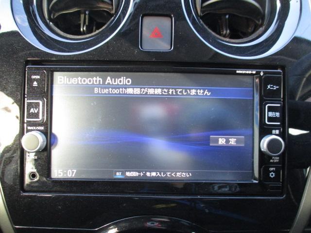 X FOUR モード・プレミア 切替4WD 衝突被害軽減装置 レーンアシスト 純正SDナビ CD DVD SD 全方位カメラ ETC スマートキー アイドリングストップ デジタルインナーミラー LEDライト オートエアコン(26枚目)