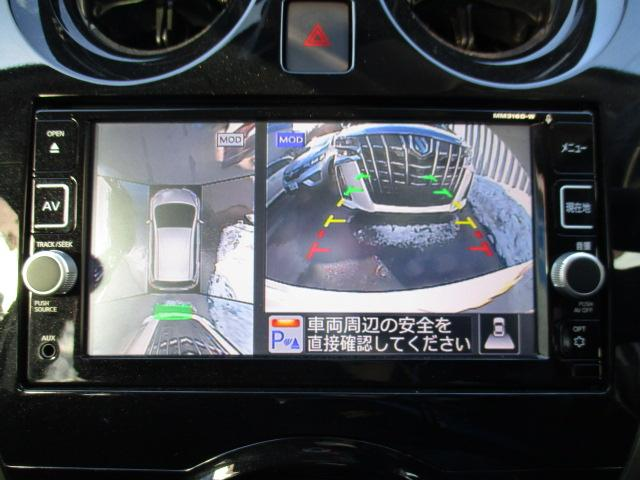 X FOUR モード・プレミア 切替4WD 衝突被害軽減装置 レーンアシスト 純正SDナビ CD DVD SD 全方位カメラ ETC スマートキー アイドリングストップ デジタルインナーミラー LEDライト オートエアコン(27枚目)
