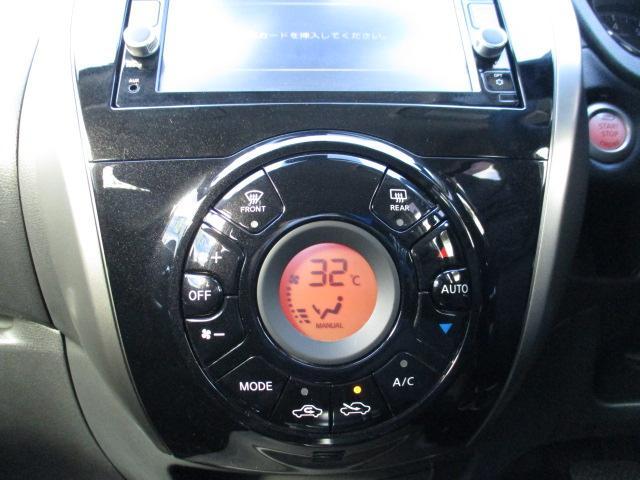 X FOUR モード・プレミア 切替4WD 衝突被害軽減装置 レーンアシスト 純正SDナビ CD DVD SD 全方位カメラ ETC スマートキー アイドリングストップ デジタルインナーミラー LEDライト オートエアコン(30枚目)
