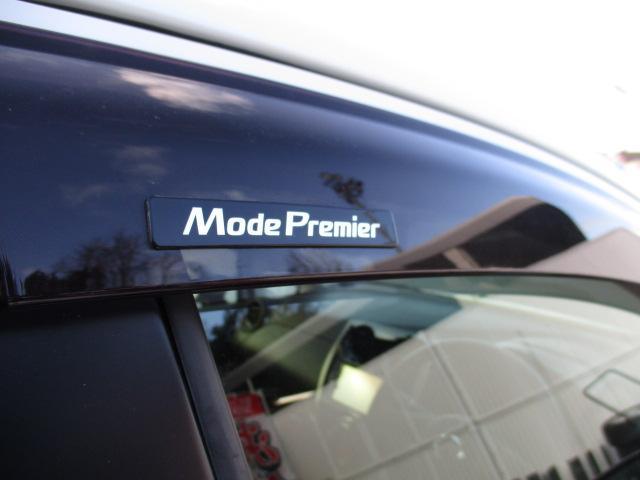 X FOUR モード・プレミア 切替4WD 衝突被害軽減装置 レーンアシスト 純正SDナビ CD DVD SD 全方位カメラ ETC スマートキー アイドリングストップ デジタルインナーミラー LEDライト オートエアコン(32枚目)