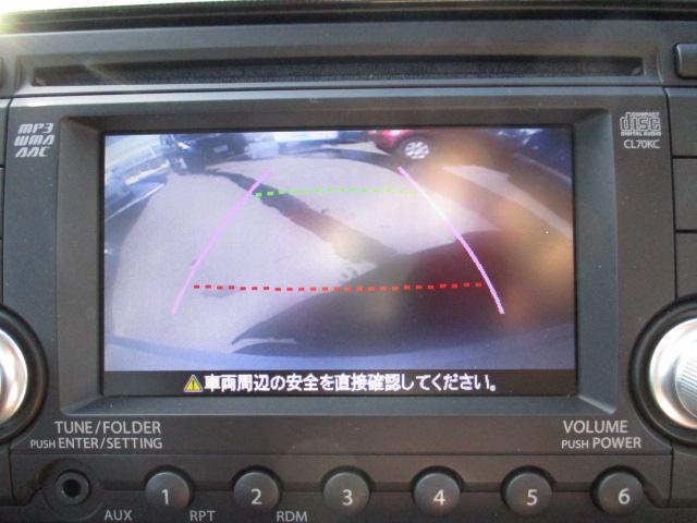 リミテッド 4WD 純正CDオーディオ バックカメラ HIDライト スマートキー プッシュスタート シートヒーター エンスタ ミラーヒーター(19枚目)