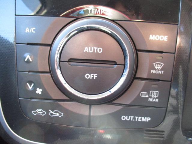 リミテッド 4WD 純正CDオーディオ バックカメラ HIDライト スマートキー プッシュスタート シートヒーター エンスタ ミラーヒーター(23枚目)