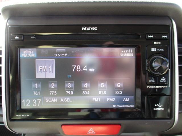 G・ターボLパッケージ 4WD 純正地デジナビ CD バックカメラ ETC シートヒーター 左電動スライドドア スマートキー クルコン パドルシフト ミラーヒーター スマートキー プッシュスタート(21枚目)