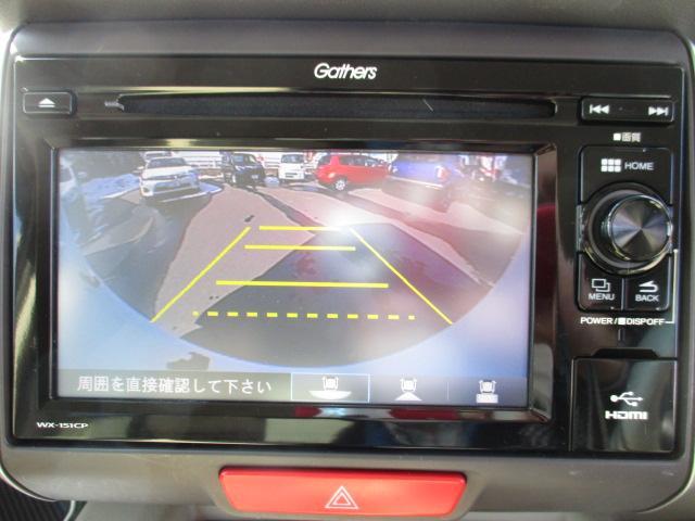 G・ターボLパッケージ 4WD 純正地デジナビ CD バックカメラ ETC シートヒーター 左電動スライドドア スマートキー クルコン パドルシフト ミラーヒーター スマートキー プッシュスタート(22枚目)