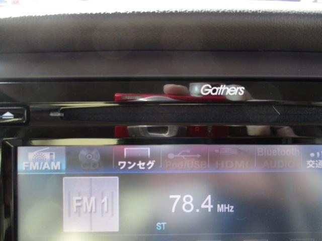G・ターボLパッケージ 4WD 純正地デジナビ CD バックカメラ ETC シートヒーター 左電動スライドドア スマートキー クルコン パドルシフト ミラーヒーター スマートキー プッシュスタート(23枚目)
