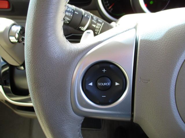 G・ターボLパッケージ 4WD 純正地デジナビ CD バックカメラ ETC シートヒーター 左電動スライドドア スマートキー クルコン パドルシフト ミラーヒーター スマートキー プッシュスタート(24枚目)