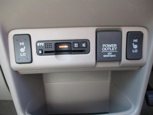 G・ターボLパッケージ 4WD 純正地デジナビ CD バックカメラ ETC シートヒーター 左電動スライドドア スマートキー クルコン パドルシフト ミラーヒーター スマートキー プッシュスタート(26枚目)