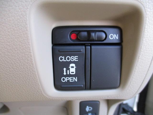 G・ターボLパッケージ 4WD 純正地デジナビ CD バックカメラ ETC シートヒーター 左電動スライドドア スマートキー クルコン パドルシフト ミラーヒーター スマートキー プッシュスタート(27枚目)