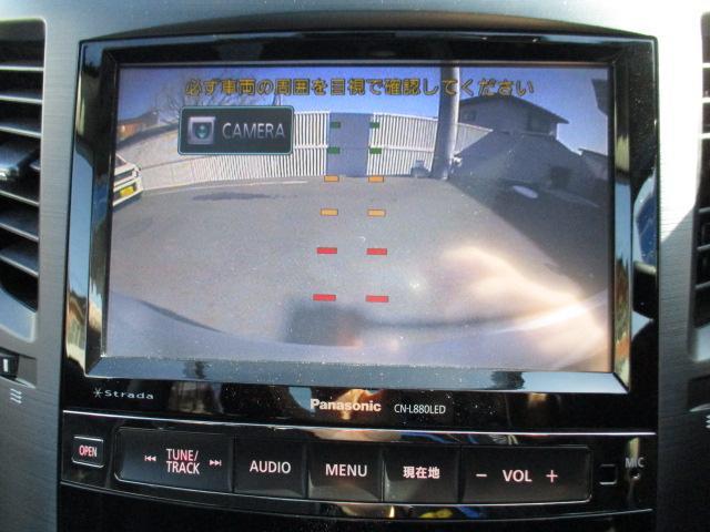 2.5i BスポーツアイサイトGパッケージ 4WD 衝突被害軽減装置 純正HDDナビ フルセグ CD DVD SD Bluetooth バックカメラ HIDライト ハーフレザーシート スマートキー パドルシフト リアフォグ コーナーセンサー(25枚目)