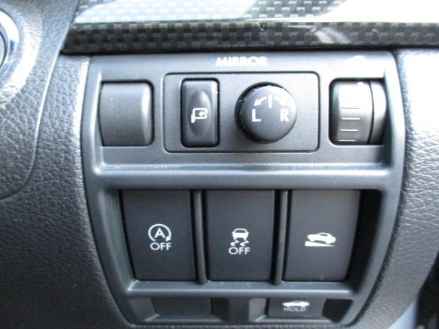 2.5i BスポーツアイサイトGパッケージ 4WD 衝突被害軽減装置 純正HDDナビ フルセグ CD DVD SD Bluetooth バックカメラ HIDライト ハーフレザーシート スマートキー パドルシフト リアフォグ コーナーセンサー(35枚目)