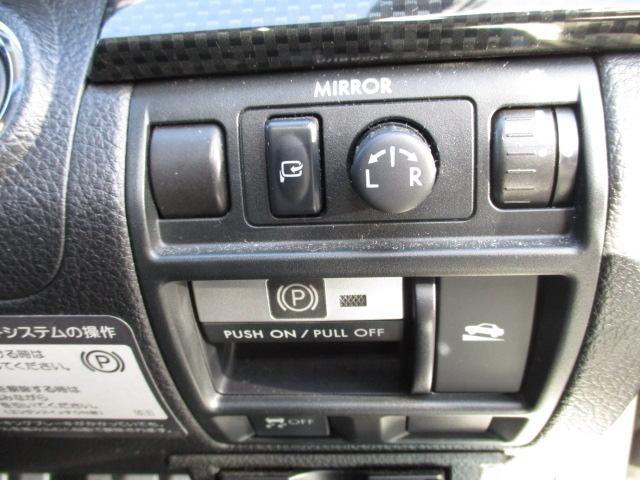 2.5i Sパッケージ 4WD! マッキントッシュ純正ナビ CD DVD バックカメラ 黒革シート シートヒーター パワーシート パドルシフト 純正18インチアルミ HIDライト フォグ スマートキー プッシュスタート(30枚目)