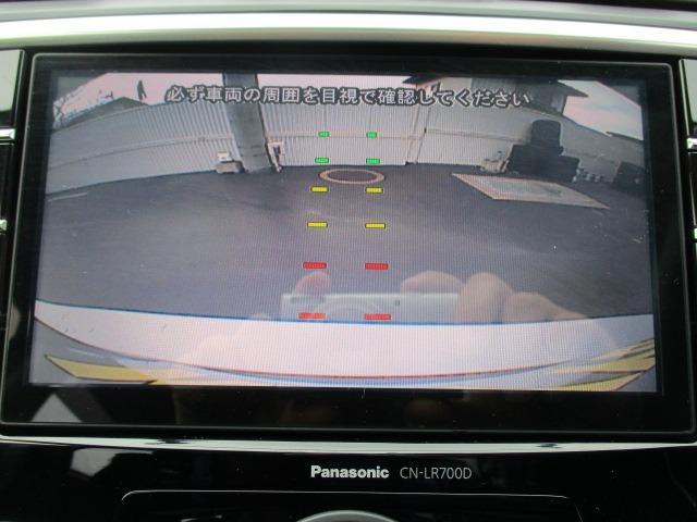 1.6GT-Sアイサイト 4WD 禁煙車 純正SDナビ フルセグ バックカメラ BLUETOOTHオーディオ ETC 追従クルーズコントロール パドルシフト CD DVD再生 ミュージックサーバー LEDヘッドライト ターボ車(31枚目)