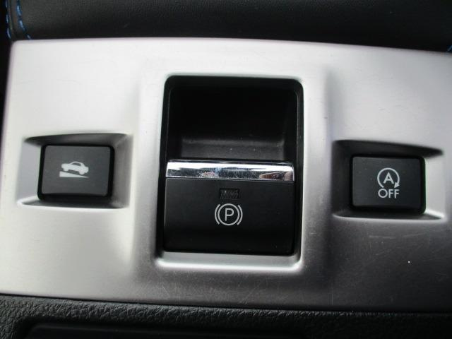 1.6GT-Sアイサイト 4WD 禁煙車 純正SDナビ フルセグ バックカメラ BLUETOOTHオーディオ ETC 追従クルーズコントロール パドルシフト CD DVD再生 ミュージックサーバー LEDヘッドライト ターボ車(33枚目)