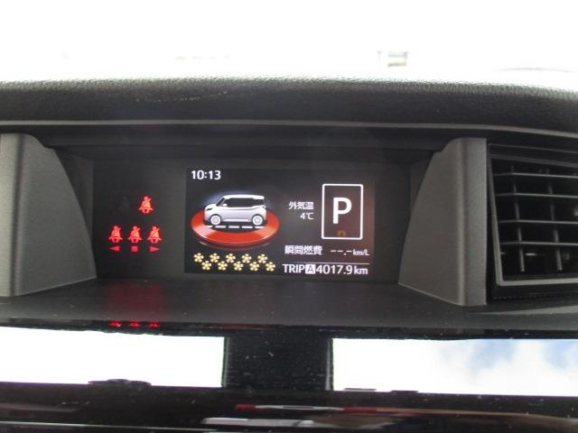 G SAII 4WD 禁煙車 社外SDナビ CD DVD フルセグ Bluetooth バックカメラ ETC ドラレコ LEDライト オートライト 両側電動スライドドア レーダークルーズコントロール(25枚目)