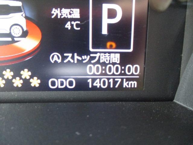 G SAII 4WD 禁煙車 社外SDナビ CD DVD フルセグ Bluetooth バックカメラ ETC ドラレコ LEDライト オートライト 両側電動スライドドア レーダークルーズコントロール(26枚目)