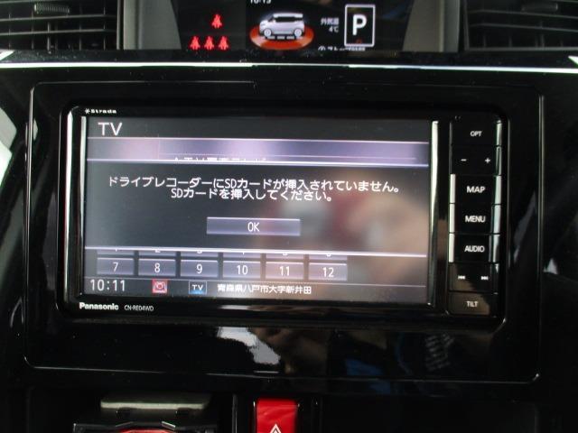 G SAII 4WD 禁煙車 社外SDナビ CD DVD フルセグ Bluetooth バックカメラ ETC ドラレコ LEDライト オートライト 両側電動スライドドア レーダークルーズコントロール(27枚目)