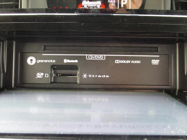 G SAII 4WD 禁煙車 社外SDナビ CD DVD フルセグ Bluetooth バックカメラ ETC ドラレコ LEDライト オートライト 両側電動スライドドア レーダークルーズコントロール(29枚目)