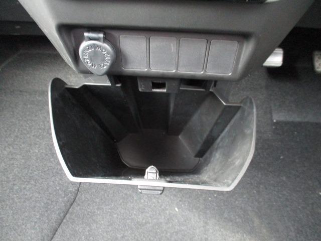 G SAII 4WD 禁煙車 社外SDナビ CD DVD フルセグ Bluetooth バックカメラ ETC ドラレコ LEDライト オートライト 両側電動スライドドア レーダークルーズコントロール(32枚目)