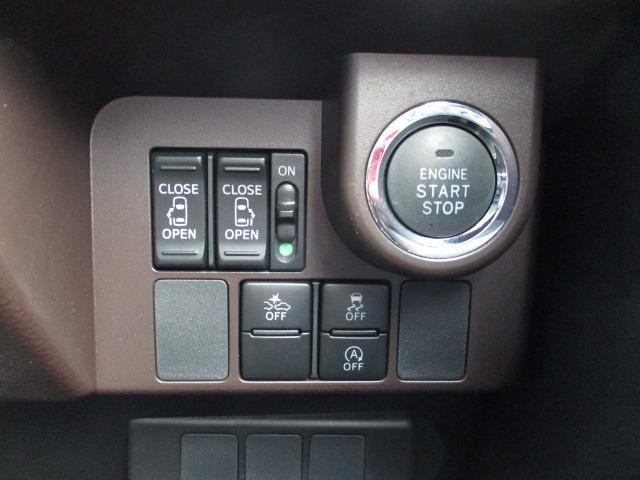 G SAII 4WD 禁煙車 社外SDナビ CD DVD フルセグ Bluetooth バックカメラ ETC ドラレコ LEDライト オートライト 両側電動スライドドア レーダークルーズコントロール(34枚目)
