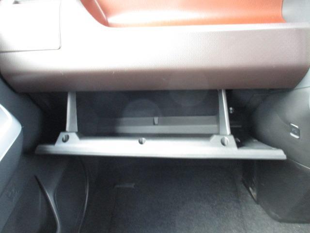 G SAII 4WD 禁煙車 社外SDナビ CD DVD フルセグ Bluetooth バックカメラ ETC ドラレコ LEDライト オートライト 両側電動スライドドア レーダークルーズコントロール(36枚目)