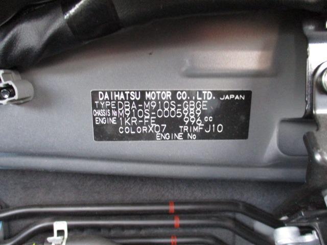 G SAII 4WD 禁煙車 社外SDナビ CD DVD フルセグ Bluetooth バックカメラ ETC ドラレコ LEDライト オートライト 両側電動スライドドア レーダークルーズコントロール(45枚目)