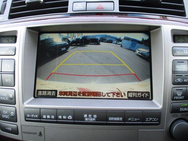 Cタイプ Fパッケージ スーパーチャージャー 340馬力 サンルーフ エアサス 革シート シートヒーター サンシェード バックカメラ ドライブレコーダー ETC シートメモリー CD DVD MD(34枚目)