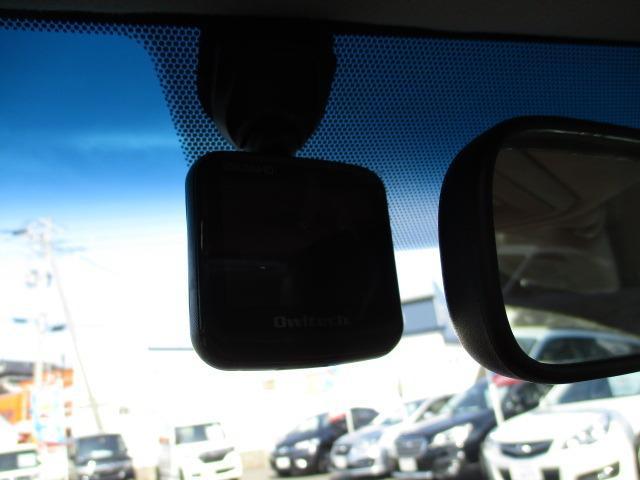 Cタイプ Fパッケージ スーパーチャージャー 340馬力 サンルーフ エアサス 革シート シートヒーター サンシェード バックカメラ ドライブレコーダー ETC シートメモリー CD DVD MD(46枚目)