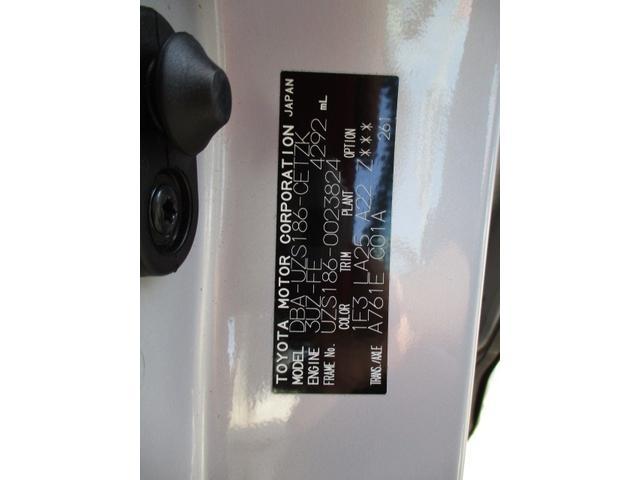 Cタイプ Fパッケージ スーパーチャージャー 340馬力 サンルーフ エアサス 革シート シートヒーター サンシェード バックカメラ ドライブレコーダー ETC シートメモリー CD DVD MD(75枚目)