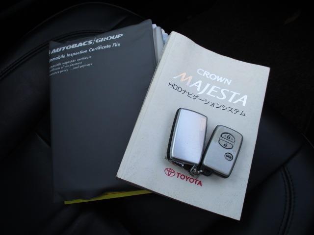 Cタイプ Fパッケージ スーパーチャージャー 340馬力 サンルーフ エアサス 革シート シートヒーター サンシェード バックカメラ ドライブレコーダー ETC シートメモリー CD DVD MD(78枚目)