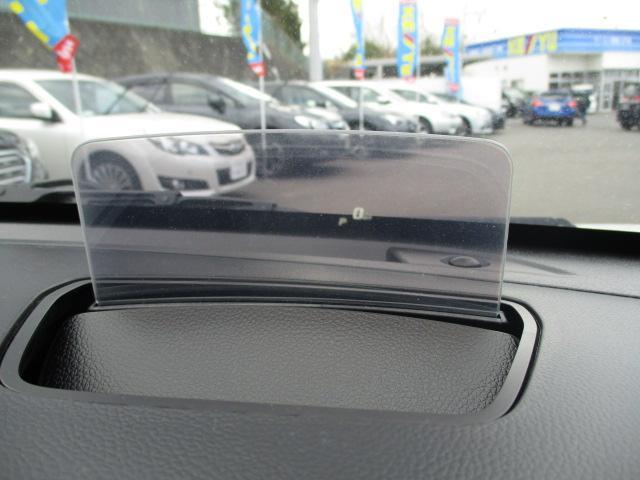 ハイブリッドT 4WD 衝突被害軽減装置 レーンアシスト クルコン 純正ナビ フルセグ CD DVD Bluetooth 全方位カメラ ETC LEDヘッドライト(19枚目)