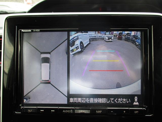 ハイブリッドT 4WD 衝突被害軽減装置 レーンアシスト クルコン 純正ナビ フルセグ CD DVD Bluetooth 全方位カメラ ETC LEDヘッドライト(21枚目)