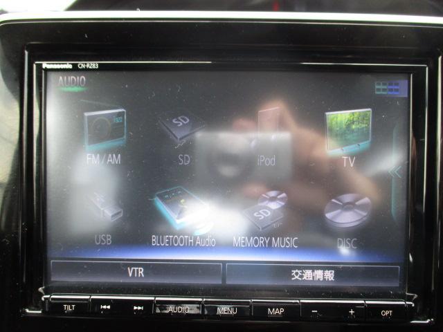 ハイブリッドT 4WD 衝突被害軽減装置 レーンアシスト クルコン 純正ナビ フルセグ CD DVD Bluetooth 全方位カメラ ETC LEDヘッドライト(22枚目)