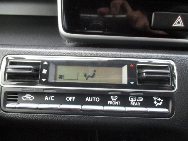 ハイブリッドT 4WD 衝突被害軽減装置 レーンアシスト クルコン 純正ナビ フルセグ CD DVD Bluetooth 全方位カメラ ETC LEDヘッドライト(23枚目)