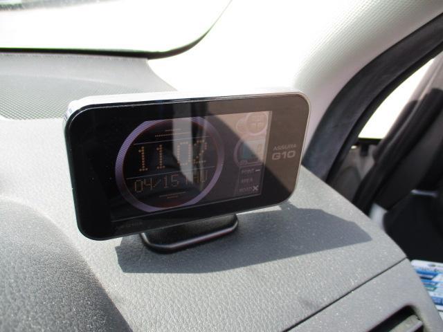 2.0XT 4WD 衝突被害軽減装置 レーンアシスト 追従クルコン HDDナビ CD DVD SD Bluetooth バックカメラ ETC パドルシフト リアフォグ レザーシート シートヒーター スマートキー(41枚目)